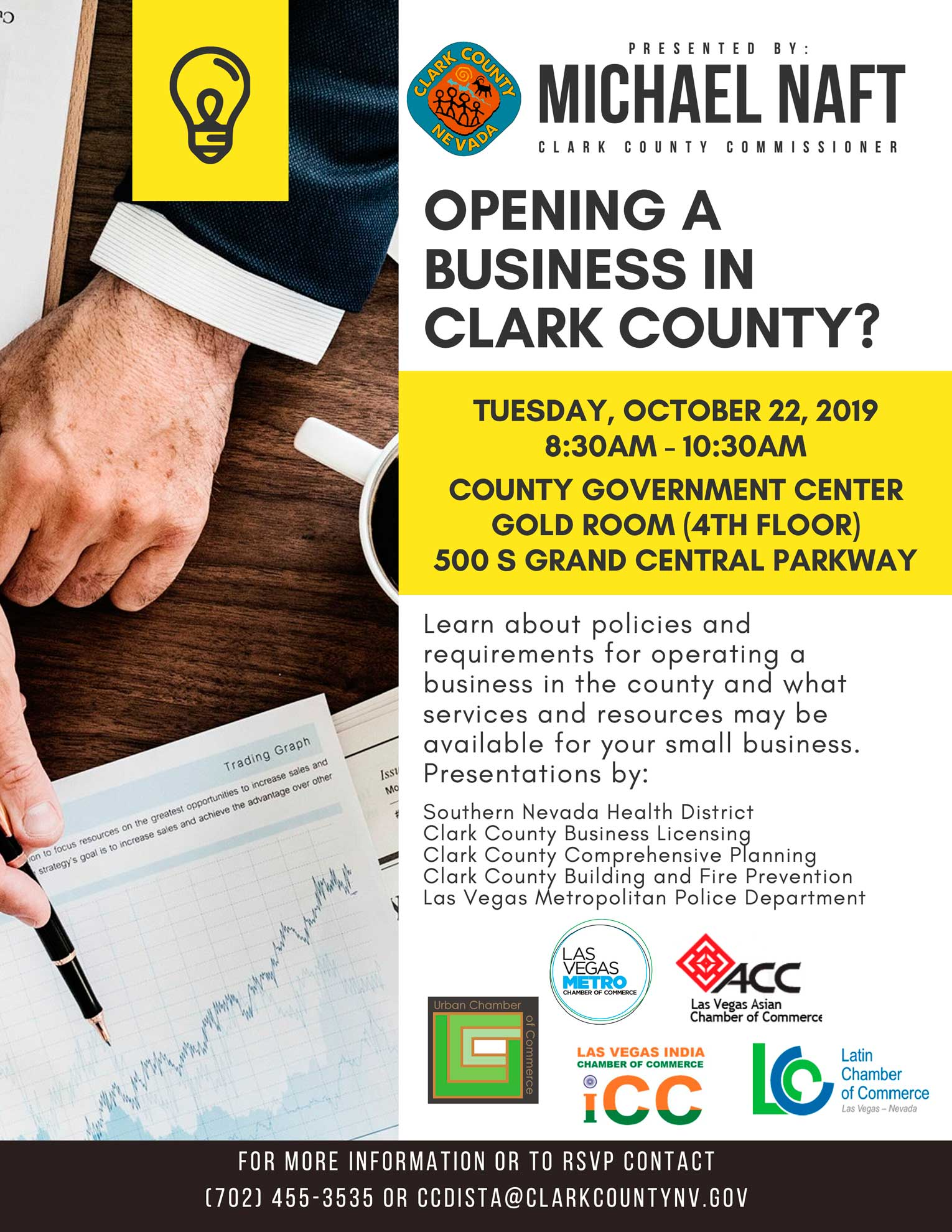 Opening A Business In Clark Country? @ County Government Center Gold Room(4th Floor)