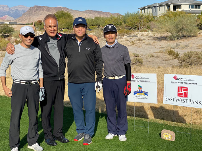 EastWest Bank Golf Tournament 2019