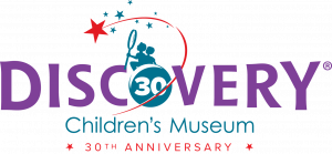Discovery Children's Museum Logo