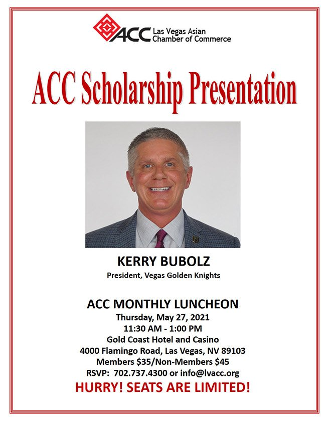 ACC MONTHLY LUNCHEON