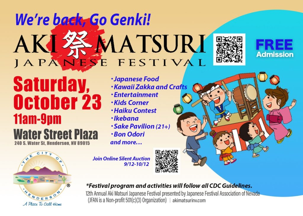 Aki Matsuri Japanese Festival 2021